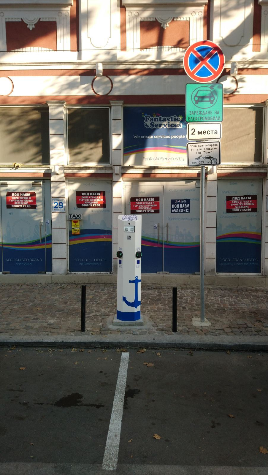 """Municipality of Varna is starting an EV charging network with 30+ charging stations - Bulgaria's third-largest city and summer capital, Varna, is getting free EV charging at 20+ locations. Municipality of town Varna and ME """"Municipality car parks and blue zone - Varna"""" successfully executes the project, which started back in May 2020 with approved investment projects and successful acceptance from local energy companies. The municipality's primary goal is to implement electric vehicle charging stations infrastructure, incentivizing the residents with greener means of transport and benefits for the environment."""